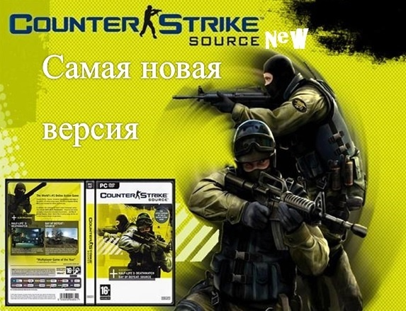 ������� �� ����� V88: ������� Counter Strike Source ����� ������� | ������� css